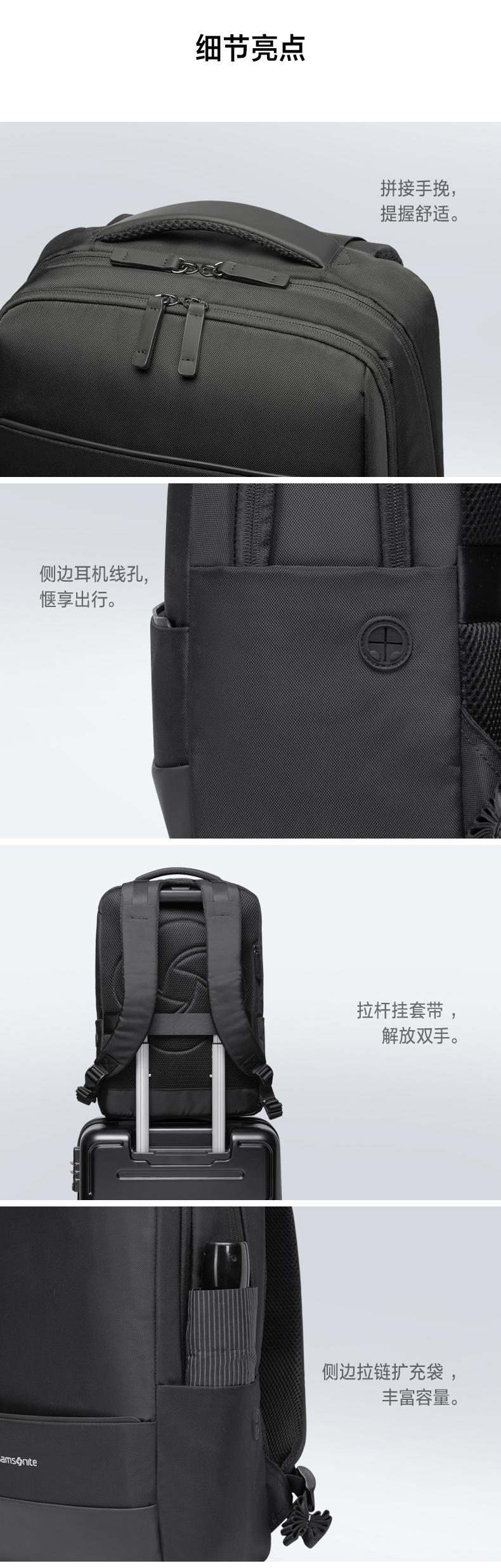 新秀丽  CAPER系列 商务双肩包 可放14寸笔记本 图7