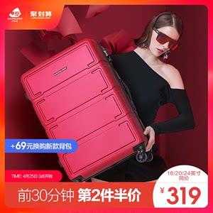 新秀丽旗下卡米龙 20寸万向轮拉杆箱女旅行 24寸登机行李箱男硬箱