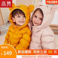 Высокая Брахма детское 2019 новая коллекция Милый ребенок шапка Легкий и свободный сезон детские пуховик 95 белый утиный пух