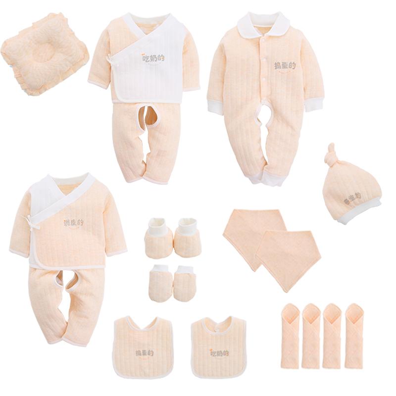 新生儿礼盒高档初生满月秋冬婴儿衣服套装刚出生纯棉宝宝用品大全