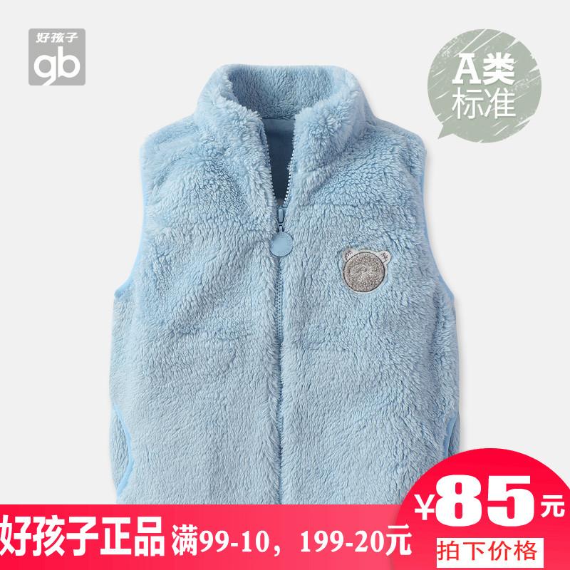 Quần áo trẻ em tốt cho trẻ em mùa thu đông Các mẫu áo vest trẻ em sang trọng không tay hàng đầu nam và nữ áo vest trẻ em - Áo ghi lê