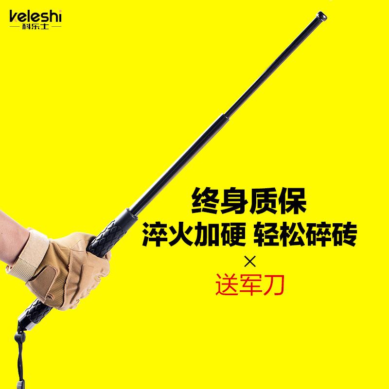 Самооборона для самообороны мужской Боевые принадлежности, лом, три палочки, телескопическая палка, портативный ролик