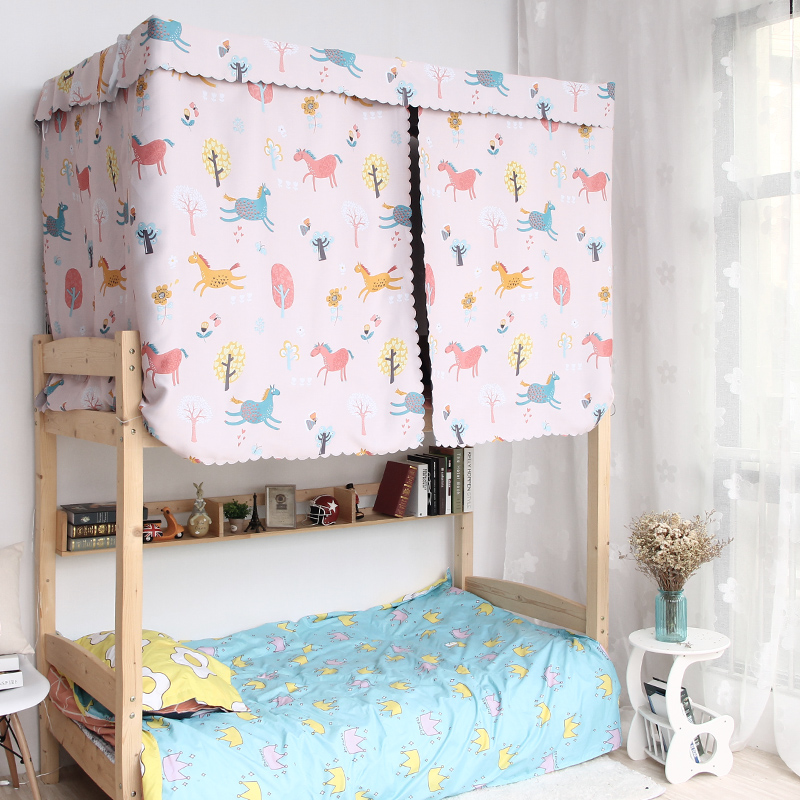 Dormitory curtains girls heart cute female physical blackout spread bunk  bedroom curtains thick veil Princess