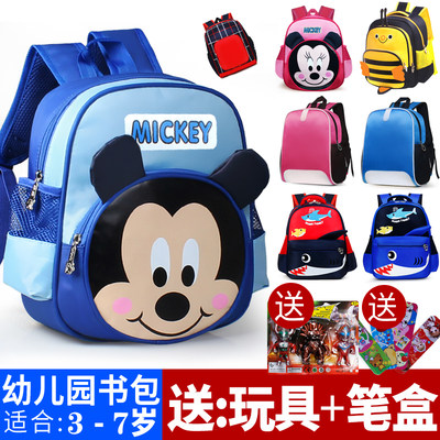 Kindergarten school bag 3-4-6 years old 5 boys and girls small class large class preschool cartoon Mickey cute waterproof shoulders