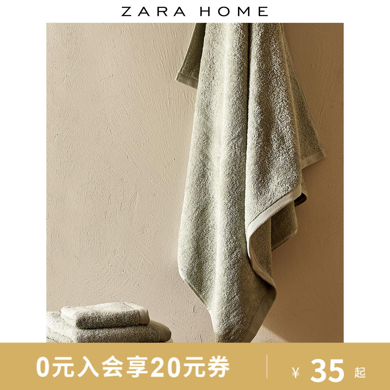 Khăn sinh thái Zara Home 44506013508 - Khăn tắm / áo choàng tắm