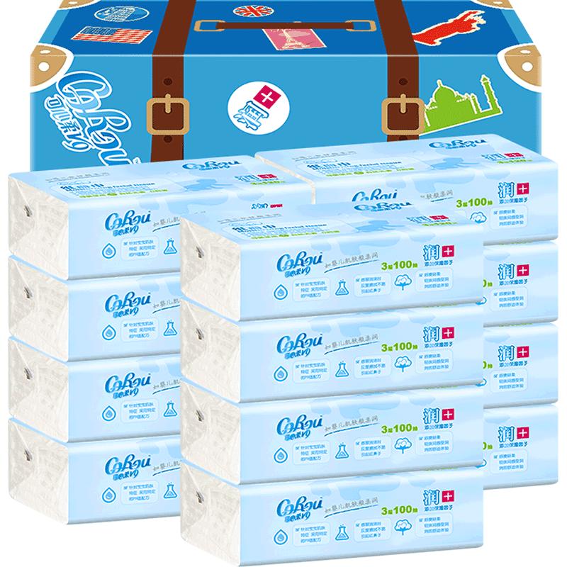 可心柔婴儿纸宝宝专用保湿纸乳霜抽纸柔纸巾家庭装整箱100抽12包