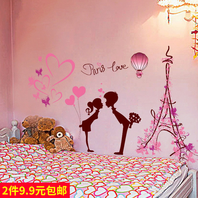 Wall Stickers Style, Flat Wall Stickers