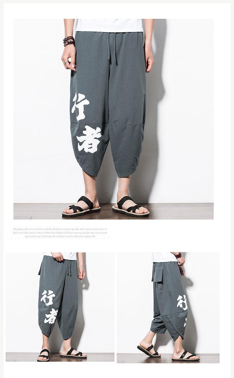 夏季 中国风 阔腿沙滩裤 七分裤 灯笼裤   -K53-P55(行者)