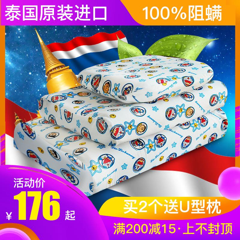 泰国宝宝儿童幼儿天然枕头婴儿橡胶3-6岁颈椎乳胶原装进口男枕芯