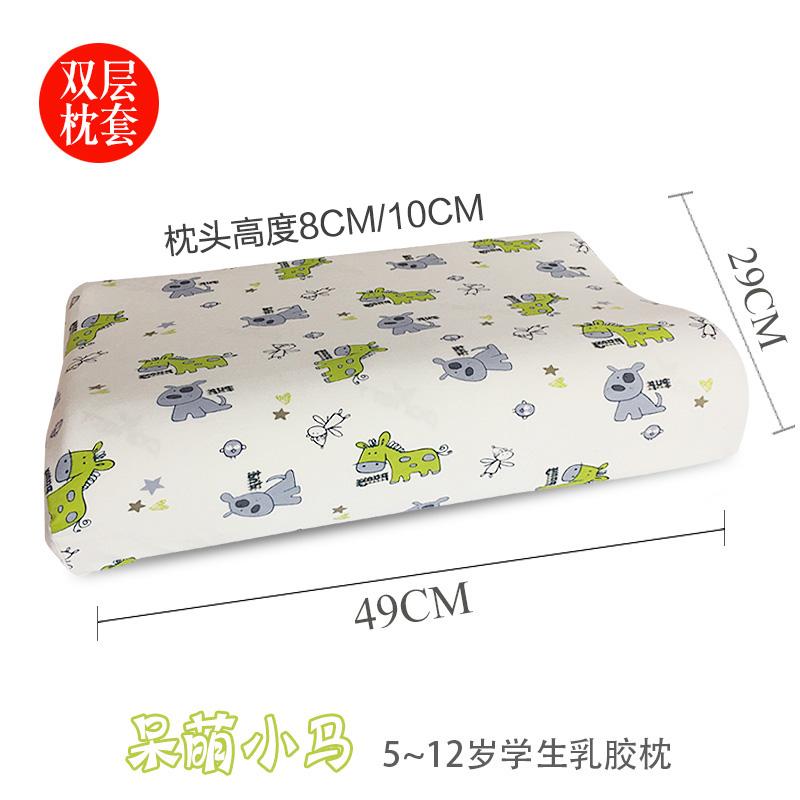 Цвет: {#Н1} остаться Мэн пони {#N2 с} студент подушка {#Н1} внутренний {#Н2}