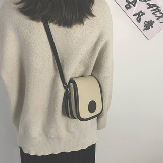 Frosted texture bag women's bag 2020 new wave Korean fashion wild one-shoulder messenger bag girl mobile phone bag