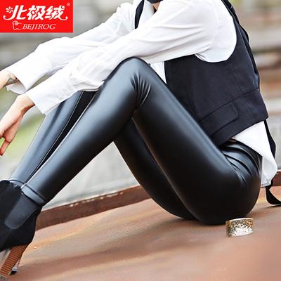 【大牌北极绒】加绒加厚哑光高腰皮裤