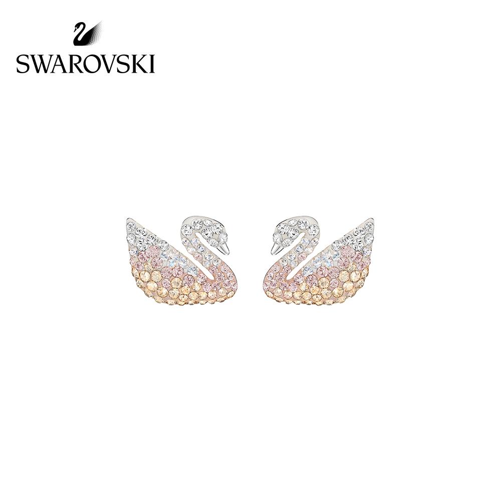 施華洛世奇ICONIC SWAN漸變天鵝耳釘女 歐美簡約時尚百搭耳環耳飾