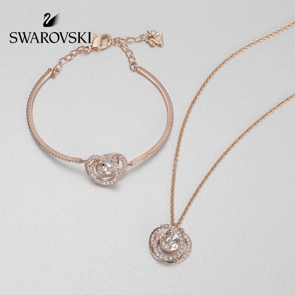 0561e56ae Swarovski GENERATION Necklace Set Fashion Variable Chain Bracelet Jewelry
