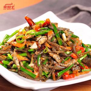 小炒鱼 – 江西-赣州-章贡区特产