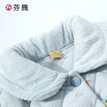 Metsä Teng official flagship store winter home wear clip cotton thickening autumn and winter set