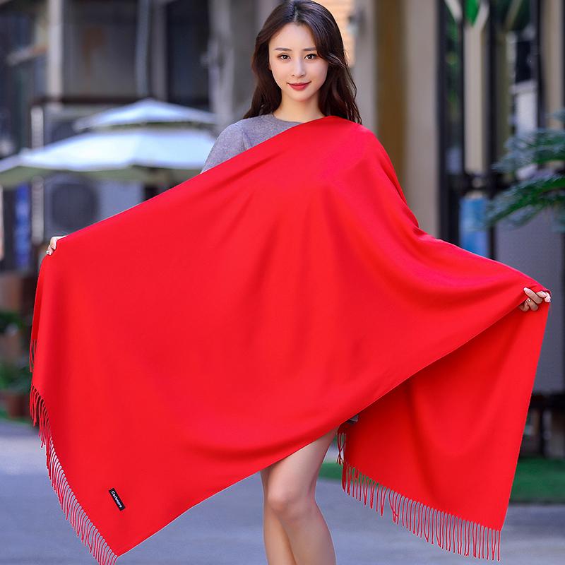 中国红年会定制印logo红围巾