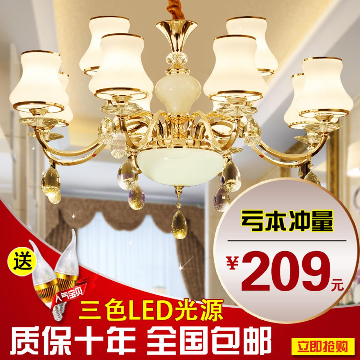 隐形吊扇灯 餐厅风扇灯 LED简约时尚现代电扇灯客厅家用 风扇吊灯