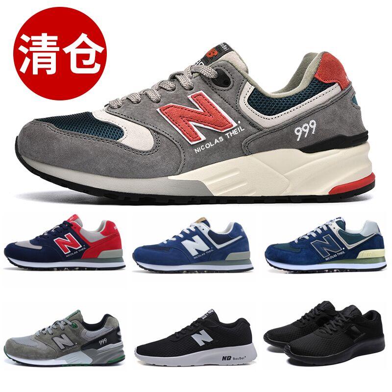 新百鞋有限公司授权NBbaobei NB999男鞋女鞋休闲旅游鞋