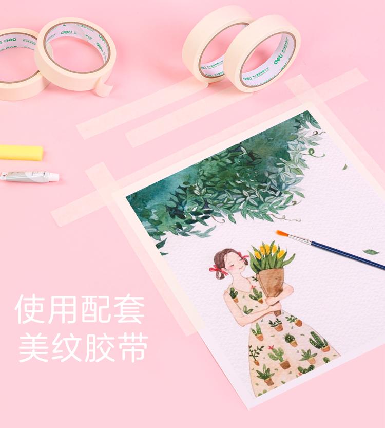 得力固体水彩颜料水粉颜料套装美术专业学生用画画工具套装初学者水粉颜料盒便携式儿童绘画工具写生手绘水彩商品详情图