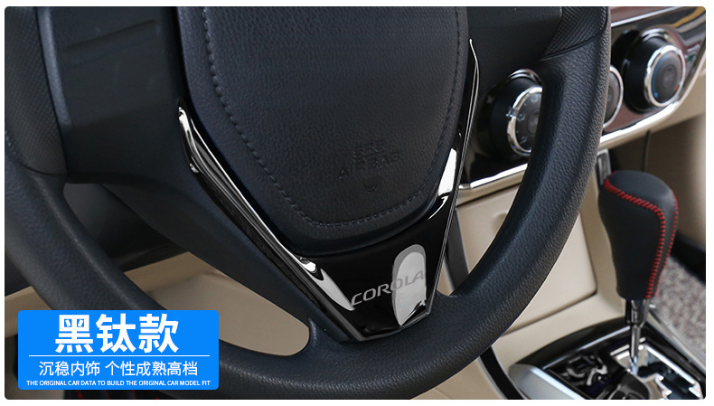 Ốp dưới vô lăng Toyota Altis 2014-2020 - ảnh 7