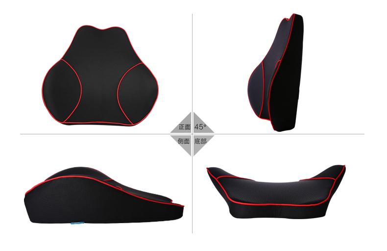 汽车腰靠司机腰部支撑坐靠背腰垫护腰座椅腰靠记忆棉头枕腰靠套装12张