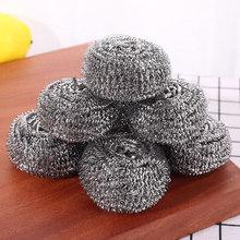 不锈钢丝球刷锅洗碗带柄清洗球10个