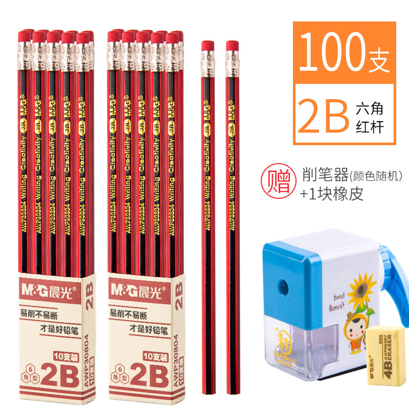 Red [2b] 100 Sticks + Eraser + Pencil Sharpener