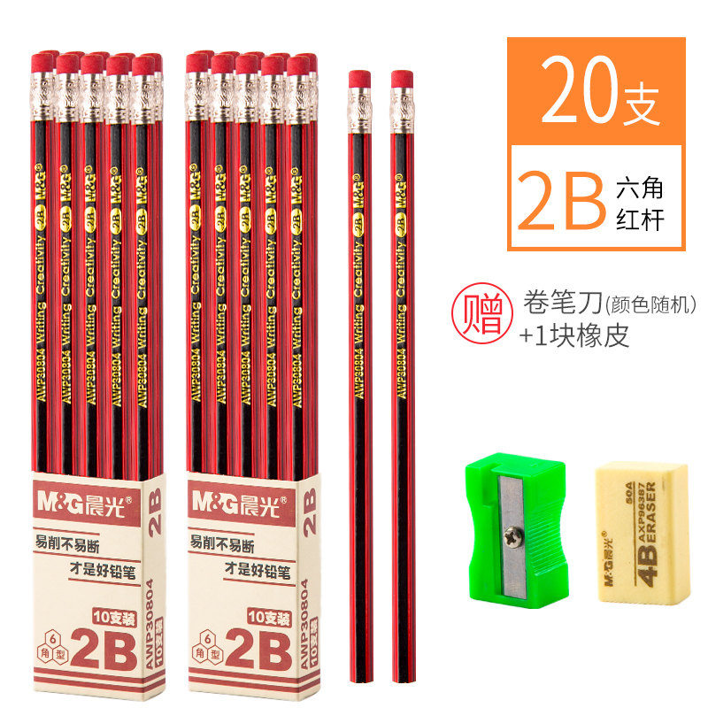 Red [2b] 20 Sticks + Eraser + Pencil Sharpener