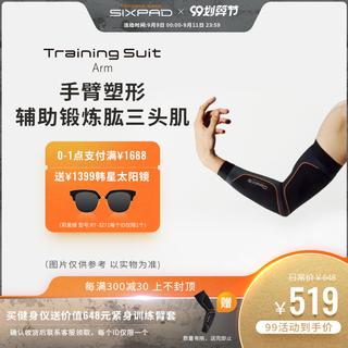 Наборы эспандеров,  SIXPAD домой бездельник модель форма Training Suit Arm плотно обучение рука крышка разрабатывать рука здоровый мышца, цена 7746 руб