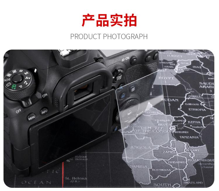 相機鋼化膜適用 for佳能 canon EOS M3/M5/M10 EOSR單反EOS R金剛貼膜螢幕膜 w1106-2