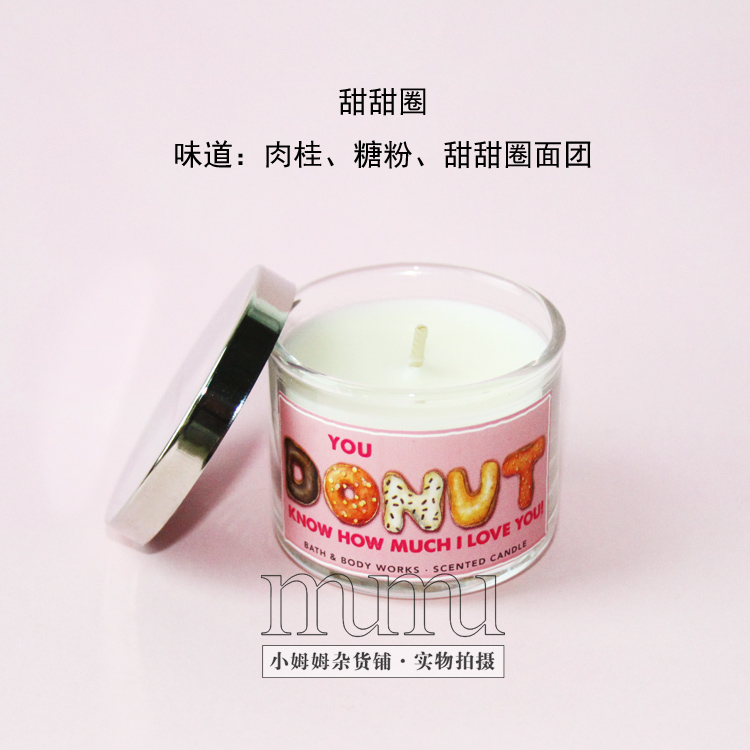 Цвет: Пончик мини-36г свечи крышка