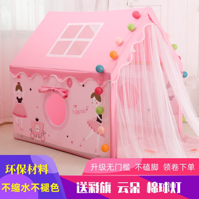 Children's tent play house boys and girls dollhouse small house princess indoor baby birthday gift toy castle