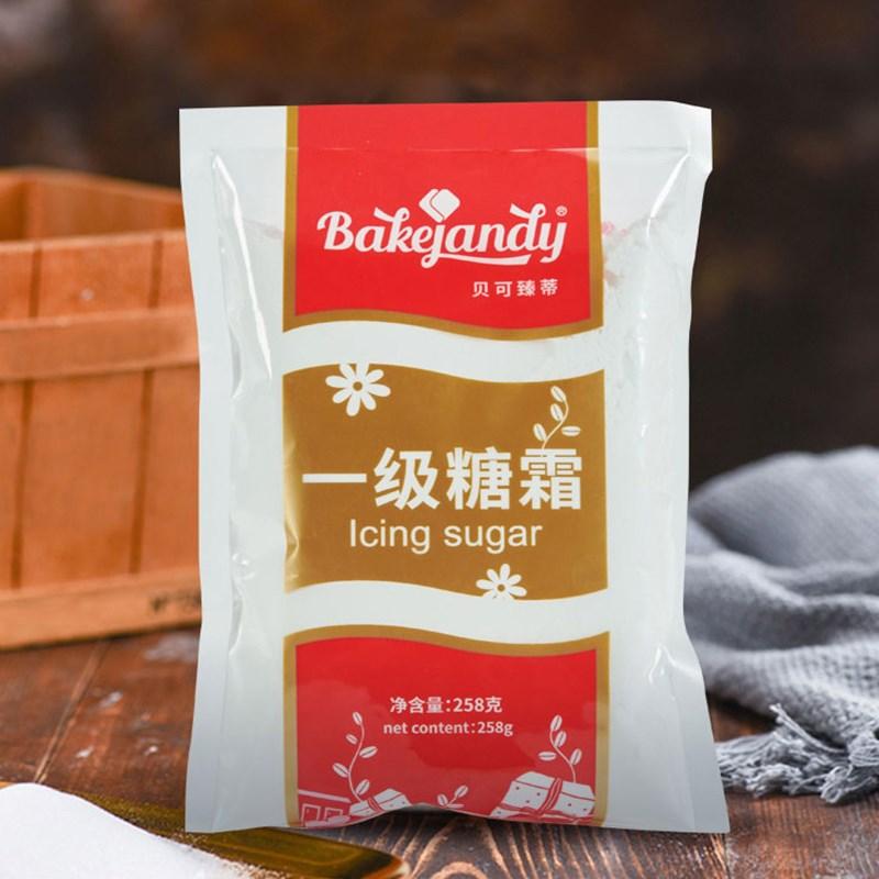 贝可臻》蒂糖霜1kg 糖粉细砂糖粉烘焙家用蛋糕饼干面包装饰烘焙�原料�e