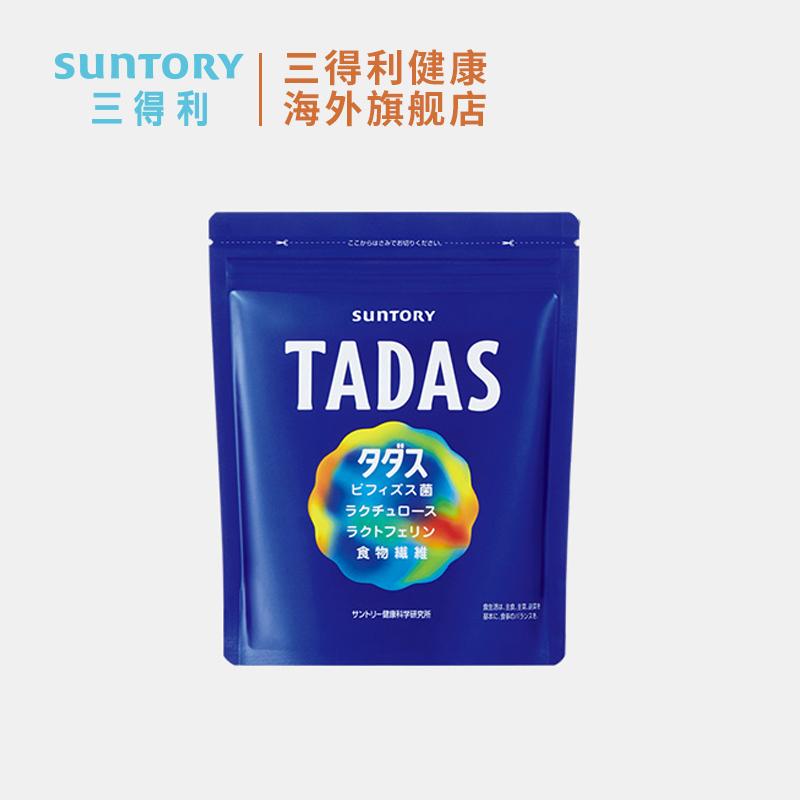 日本三得利进口益生菌成人调理肠胃健康肠道便秘 双歧杆菌乳酸菌