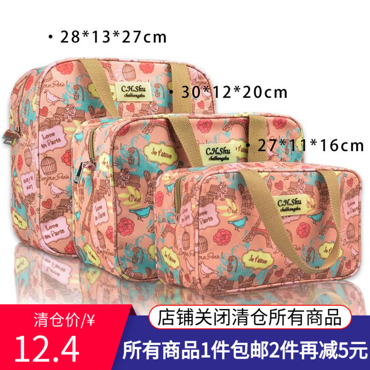 Waterproof wash bag female portable travel small multi-functional minimalist bath bag bath tote travel makeup bag