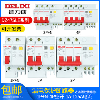 West Germany breaker with leakage protection circuit breaker 63a for household 220v conditioning leakage protection breaker 32a 2p
