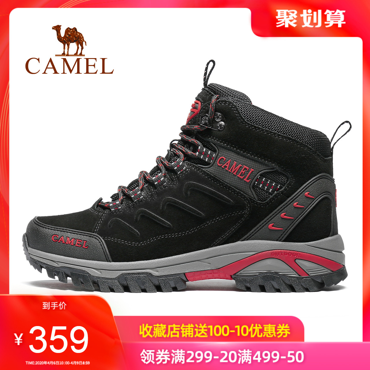 Giày leo núi lạc đà nam ấm cao hàng đầu không thấm nước chống trượt giày nữ ngoài trời giày leo núi giày leo núi - Khởi động ngoài trời