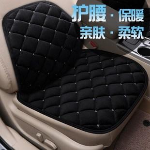 汽车靠垫腰垫驾驶员护腰座椅靠背垫腰枕办公冬季毛绒腰托车用腰靠