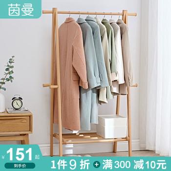 Вешалки,  Циновка человек этаж вешалка спальня легко домой сложить дерево весить одежду полка творческий многофункциональный одежда полка, цена 3787 руб