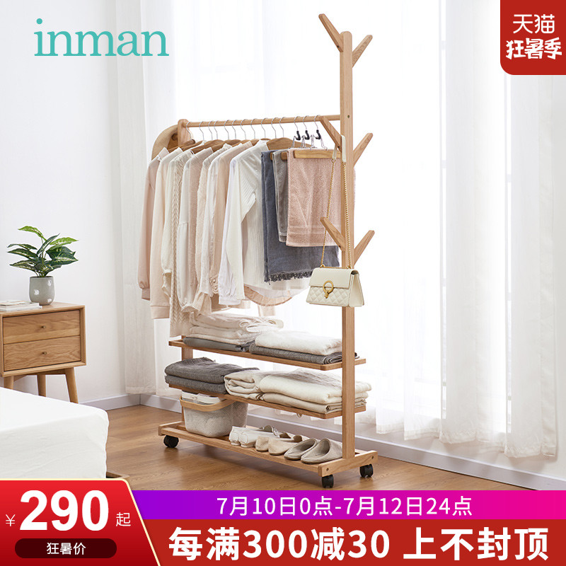 Solid wood hanger floor-to-ceiling clothes rack bedroom hanger home multi-functional removable tree coat rack