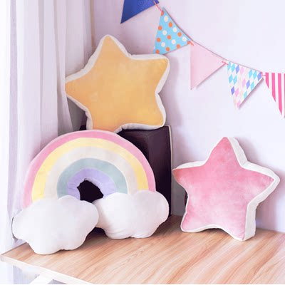 Bay window decoration pink ins pillow rainbow pillow shell cushion Nordic cute girl heart bursting small pillow