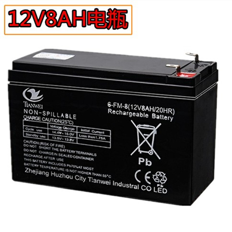 12V8AH Tianwei battery 6FM8 security door Fire Protection main audio UPS lighting elevator emergency battery