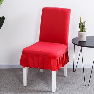 【SAINTBORA】大红色椅套短裙