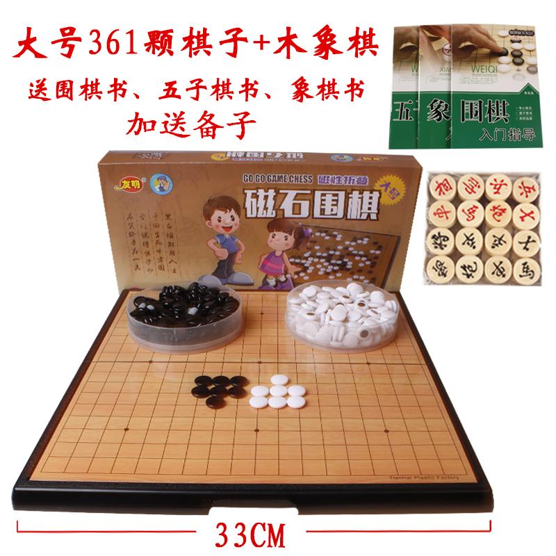 Цвет: 19 путь большое 361 Размер+шахматы послали на три книги, подготовленные суб -