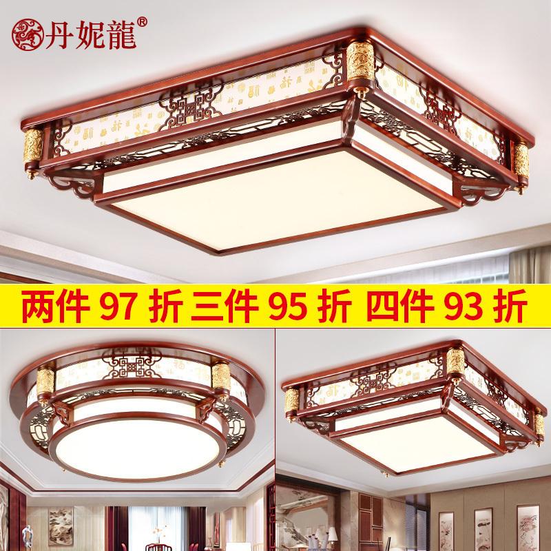 灯具中式别墅灯吸顶灯客厅仿古实木灯饰LED亚克力高端长方形v灯具