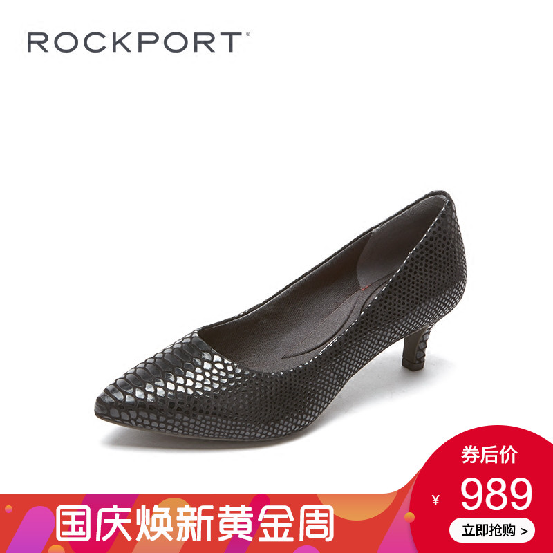 Rockport-樂步商場同款女鞋 經典簡約皮鞋尖頭商務系列CG8336