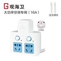 10a转16a大功率插座空调专用多功能排插无线接线板转换器插座插头