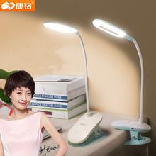【马伊琍代言】学生护眼LED台灯