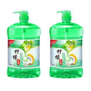 [100 person inspection] buy one get and one lemon detergent 6 Jin.